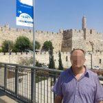 Пациент МРЦ Ника-Израиль у стен Города Давида — археологический парк в Иерусалиме