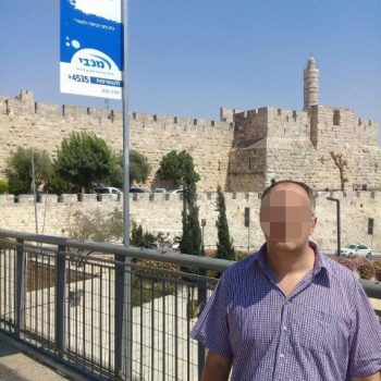 Лечение наркомании в Израиле - пациент МРЦ Ника-Израиль в старом городе Иерусалима