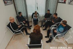 Группа с психологом в МРЦ Ника-Израиль