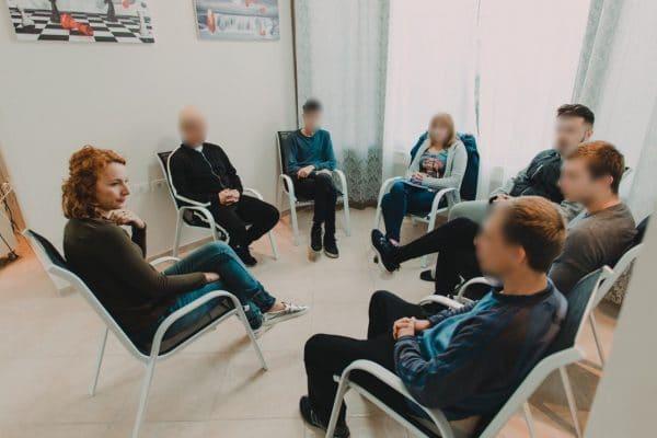 Терапевтическая группа с психологом