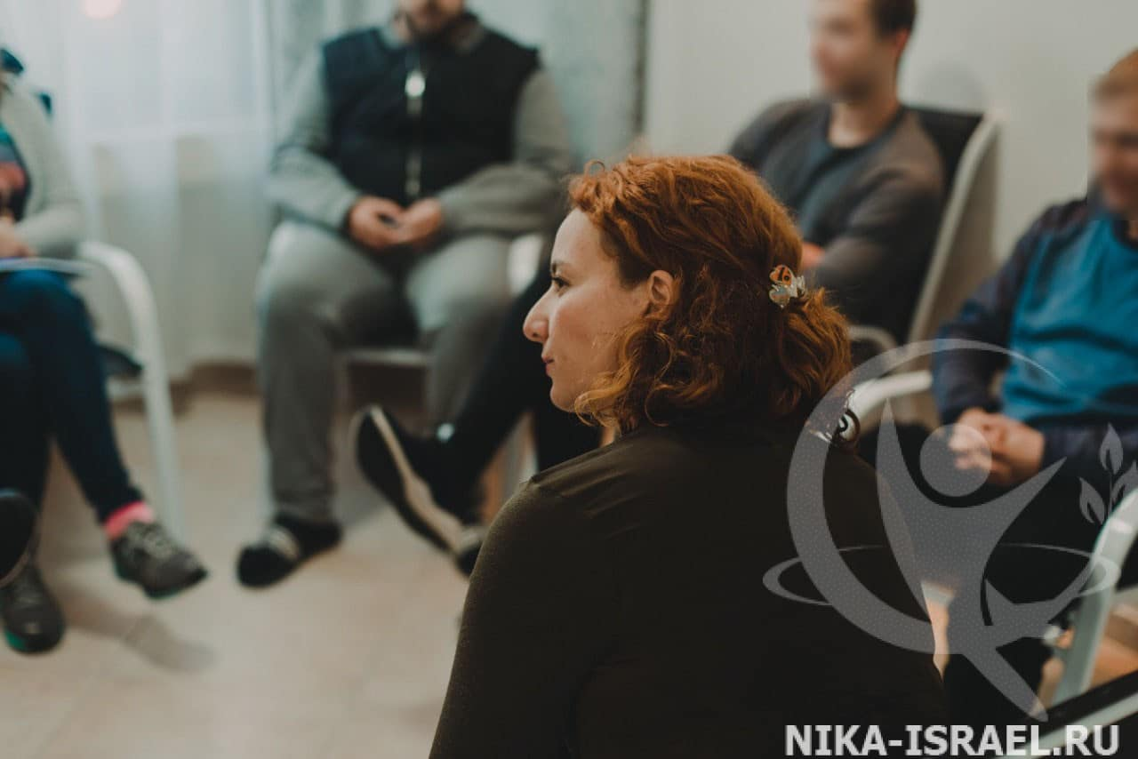 Помощь психолога наркоману групповая терапия