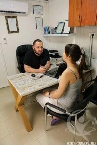 Методы лечения алкогольной и наркотической зависимости в Израиле